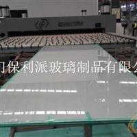 电控雾化玻璃 智能磨砂玻璃 出口厂