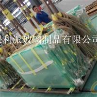 工厂出口外贸调光玻璃 电控雾化玻璃 电变玻璃厂