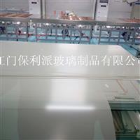工厂出口外贸调光玻璃 电控雾化玻璃 电变玻璃
