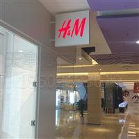 2016.09.05 HM店铺玻璃修复施工