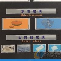 供应潜水镜 水表 太阳能玻璃.厂