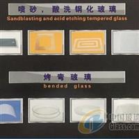 供应酸洗可钢化玻璃,东莞市三丰精密玻璃科技有限公司,建筑玻璃,发货区:广东,有效期至:2019-06-03, 最小起订:100,产品型号: