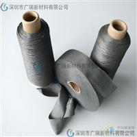 高温金属布,灰色阻燃铁铬铝纤维布,高温金属带厂家直销
