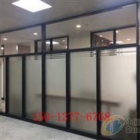 东莞办公室哪里有做铝合金玻璃隔断