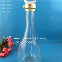 厂家直销500ml晶白料玻璃酒瓶