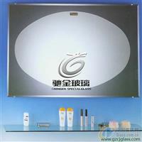 浴室 电子防雾镜