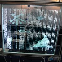 茶文化隔断展示激光内雕玻璃 3D立体内雕发光玻璃