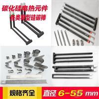 厂家/登封/创威/硅碳棒/硅钼棒/高温电热元件