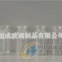 西林瓶|超成玻璃制品