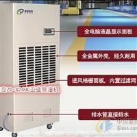 生产环境潮湿用工业除湿机防范