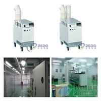 电子厂增湿机专业生产
