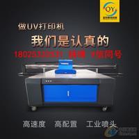 2513理光g5工业级uv浮雕彩印机报价