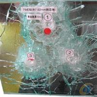 贵州防弹玻璃厂家,贵州防弹玻璃价格
