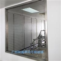 播音室单向可视玻璃 单向透视玻璃厂家