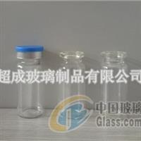 西林瓶的工艺分类