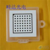 视觉相机HALCON标定板10X10
