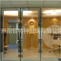 防火玻璃广州耐智特种玻璃