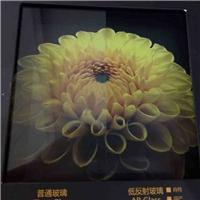 四川AR减反射玻璃厂家厂