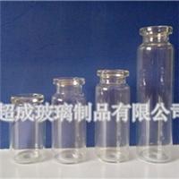 管制西林瓶@太原管制西林瓶@管制西林瓶厂家成批出售定制