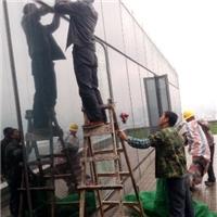 专业长期保养/外墙漏水/铝板翻新