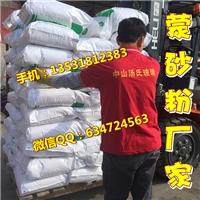 玻璃蒙砂粉生产厂家