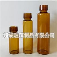 药用玻璃瓶@阜阳药用玻璃瓶@药用玻璃瓶厂家成批出售