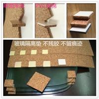 海南厂家直销静电PVC泡棉软木垫 泡棉玻璃软木垫