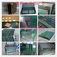 云南厂家直销软木玻璃保护垫 泡棉软木垫