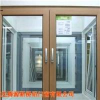 石家庄的铝木复合门窗