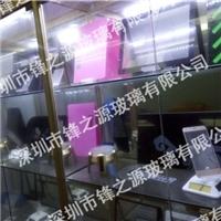 广东锋之源 供应手机/液晶玻璃显示屏
