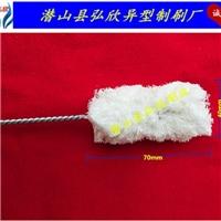 直销玻璃设备油道清洗棉纱刷 去油渍管道棉刷
