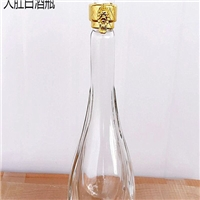 玻璃瓶酒瓶xo酒瓶洋酒瓶厂