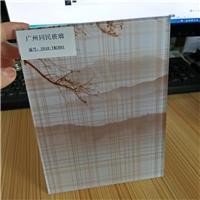 夹山水画玻璃 夹画玻璃,广州市同民玻璃有限公司,装饰玻璃,发货区:广东 广州 白云区,有效期至:2019-12-18, 最小起订:2,产品型号:
