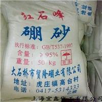 工业十水硼砂成批出售国产硼砂
