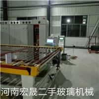 出售北玻上部对流钢化炉一台,北京合众创鑫自动化设备有限公司 ,建筑玻璃,发货区:北京 北京 北京市,有效期至:2019-06-11, 最小起订:1,产品型号: