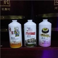 浙江附近有几家酒厂在用酒瓶喷图机