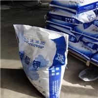 国产碳酸钾工业碳酸钾成批出售