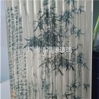 竹报平安夹绢玻璃厂