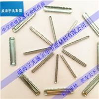 中空玻璃高频焊钢直插件 铝条插件 铝条连接件