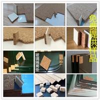 辽宁软木玻璃垫 背胶软木移胶垫厂家生产