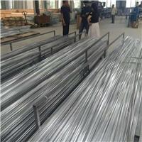 阜阳高频焊中空铝条厂厂