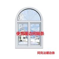 供应中空玻璃不锈钢暖边条