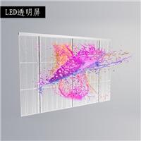 LED透明屏 高等定制 LED透明屏
