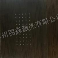 上海 玻璃管 激光打孔