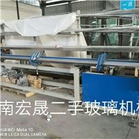 出售博驰全自动铝条折弯机分子筛机一套,北京合众创鑫自动化设备有限公司 ,建筑玻璃,发货区:北京 北京 北京市,有效期至:2019-09-18, 最小起订:1,产品型号: