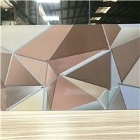 高温打印:金砂玻璃,艺术玻璃,装饰玻璃