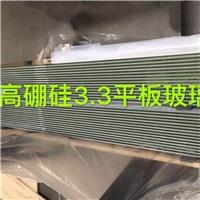 供应高硼硅家电玻璃