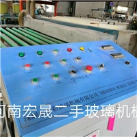 出售深圳华彩2500型高速清洗机一台