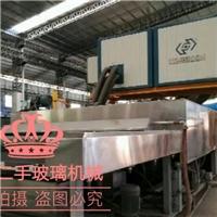 出售汉东高速清洗机厂