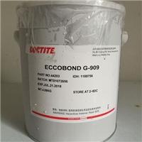 乐泰ECCOBOND G909